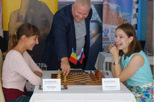 Arcymistrzowski Turniej Kobiet
